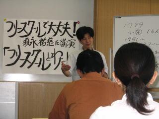 20060923_sunagasan02